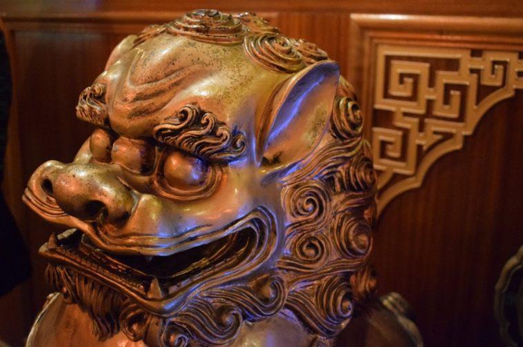 Chinese Gosforth Palace