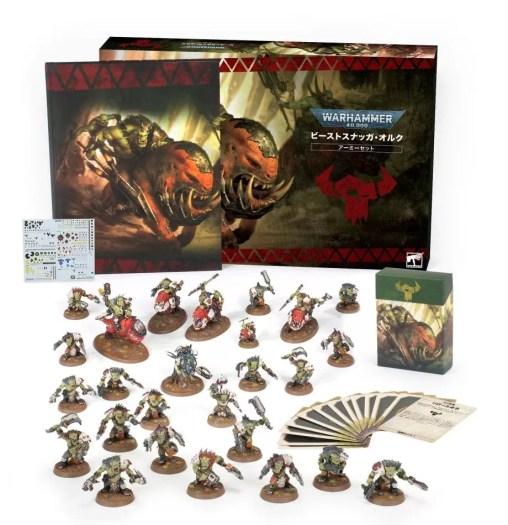 Beast Snagga Army Set
