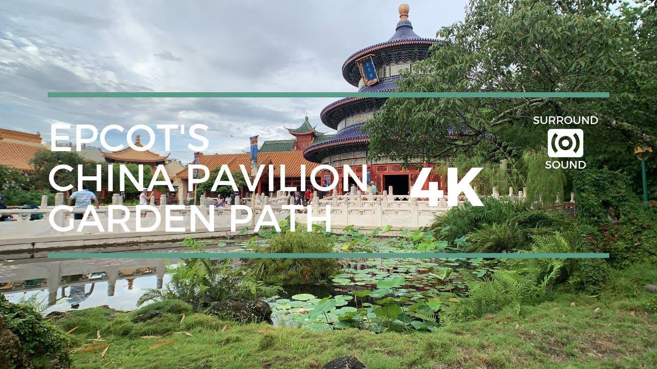 Epcot's China Pavilion Garden Path (4K)