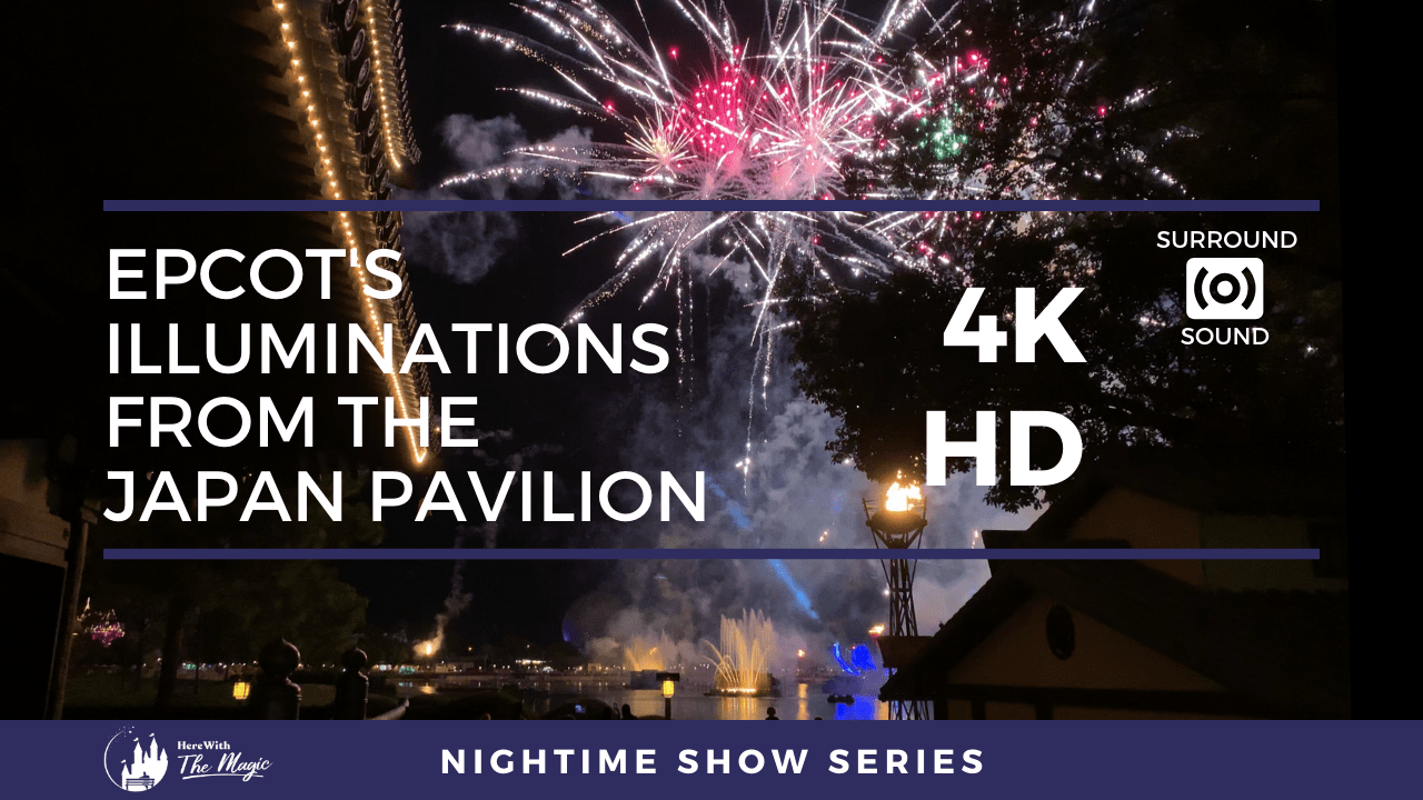 Epcot's Illuminations from the Japan Pavilion (4K HD) Binaural Sound