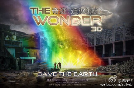 The Wonder 3D – Into The Rainbow