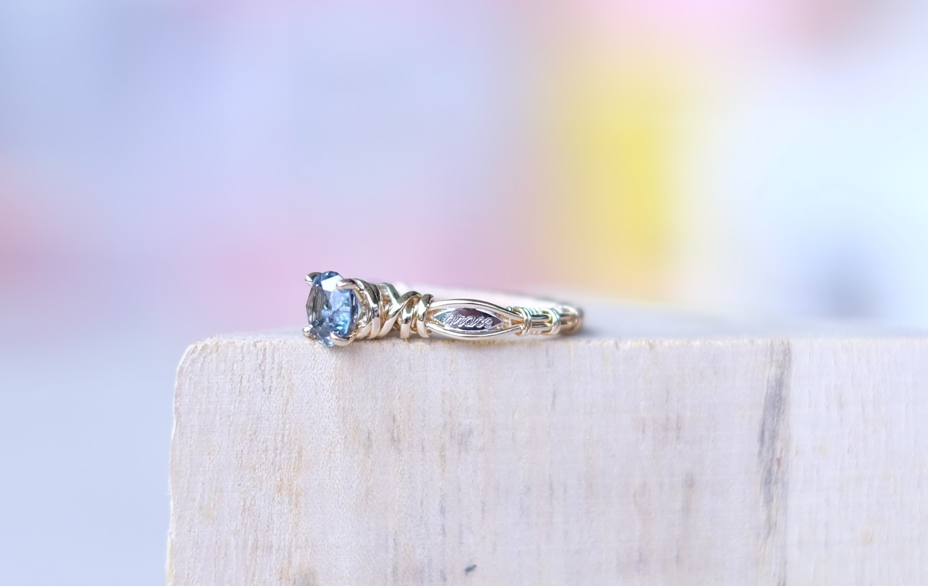 Blue Spinel Ring with Grace Engraving