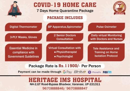 COVID 19 HOME CARE