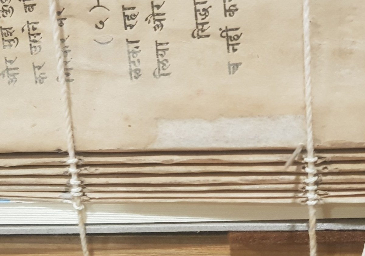 Issues in old books and traditional re-binding