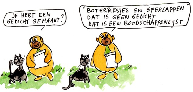 1501-poes