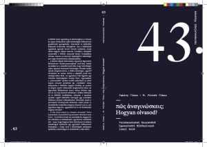 Hogyan olvasod-43