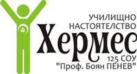 """УН """"Хермес"""" при 125 СOУ"""