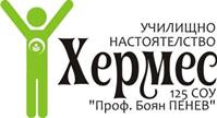 Logo-001-UN-Hermes-199x108