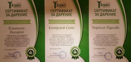 certificates-3