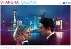 ShanghaiCallingHP