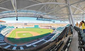 Estadio Fernando Valenzuela