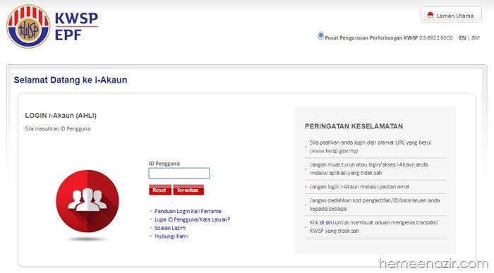 bayar ptptn online dengan kwsp1