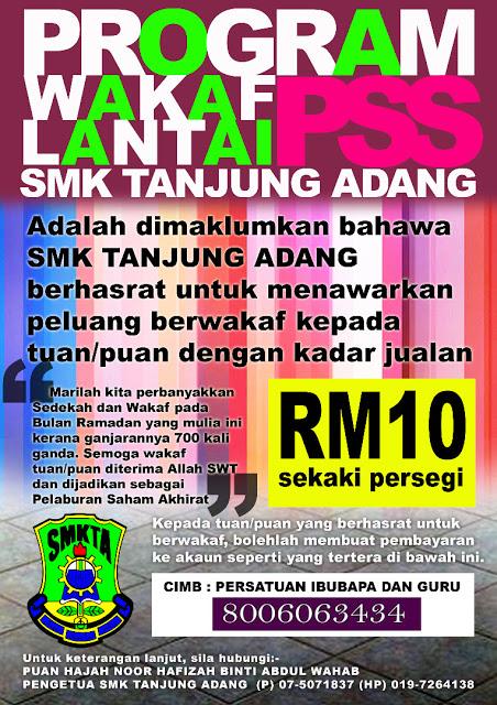 Program Wakaf Lantai SMK Tanjung Adang.jpg
