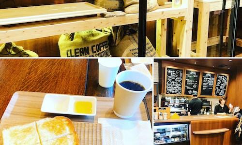 シロフクコーヒーで朝カフェ