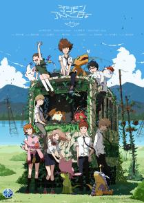 Digimon_Adventure_tri._Promotional_Poster_2