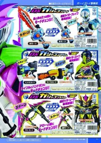 Gashacon Weapons