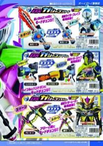 Gashacon Weapons