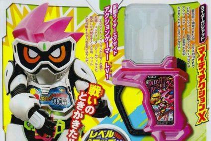 Kamen Rider EX-Aid In Show Scan