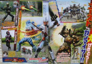 Kamen Rider Ghost August Scans 2