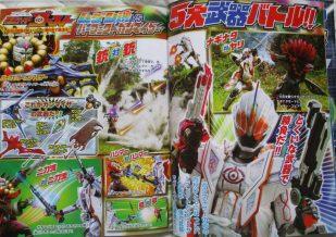 Kamen Rider Ghost August Scans