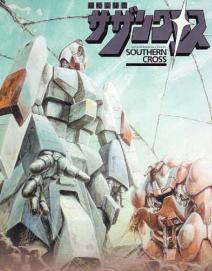 Southern_Cross_Cover