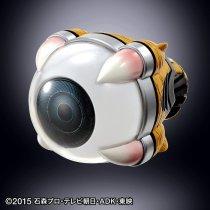 Premium Bandai Kamen Rider Ghost Ganma Eyecon Final 3