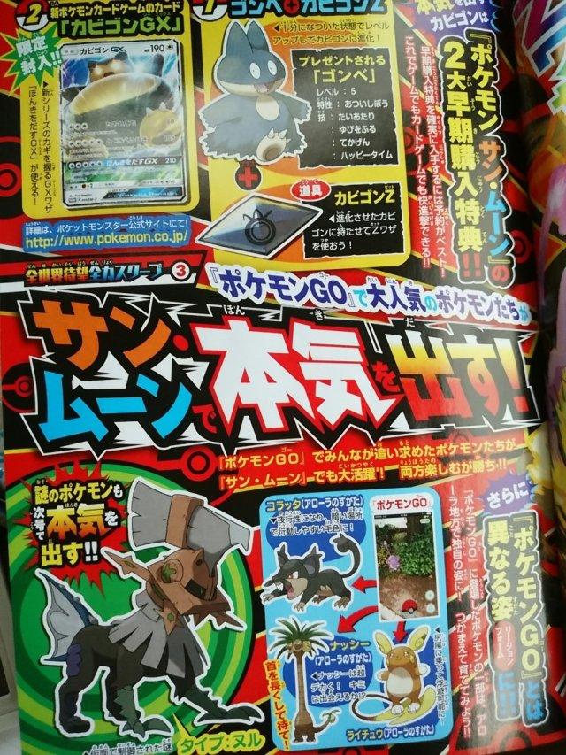 pokemon-sun-and-moon-corocoro-type-null
