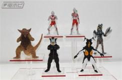 SHF Ultraman Display