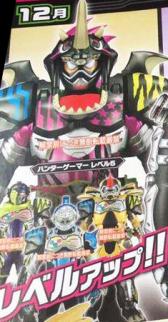 kamen-rider-ex-aid-second-quarter-toy-catalog-dragon-knight-hunter-gashat