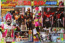 kamen-rider-heisei-generations-dr-pac-man-vs-ex-aid-ghost-with-legend-rider-4