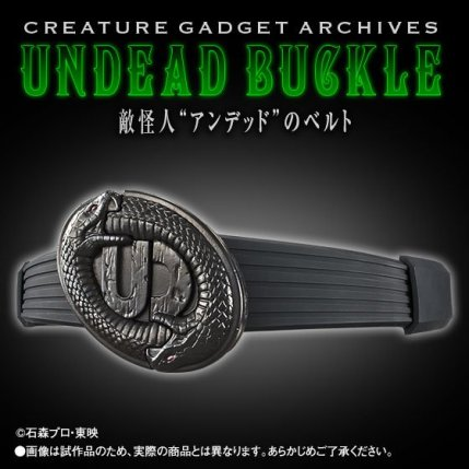 Undead Buckle 1