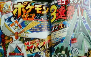 pokemon-corocoro-november-11-2