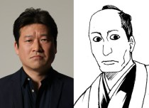 gintama-live-action-cast-jiro-sato