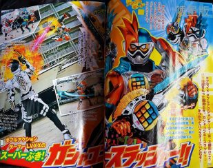 january-kamen-rider-ex-aid-scans-3