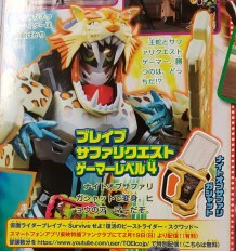 kamen-rider-ex-aid-february-scans-brave-safari