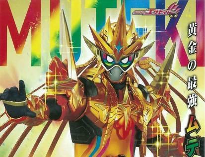 kamen-rider-ex-aid-q3-toy-catalog-muteki-gamer