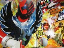 Pegasus Ryu Sei Ken!