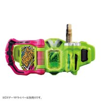 premium-bandai-night-of-safari-gashat-3