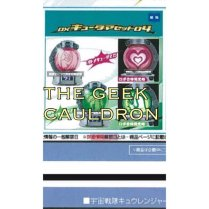 uchuu-sentai-kyuuranger-q2-toy-catalog-kyutama-set-4