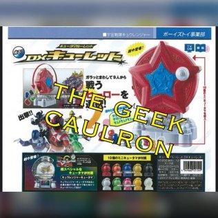 uchuu-sentai-kyuuranger-q2-toy-catalog-ryulett-kyutama