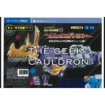 uchuu-sentai-kyuuranger-q2-toy-catalog-ryuvoyager