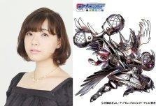 Ayumi Tsunematsu - Beautymon