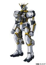 Atlas Gundam RX-78AL