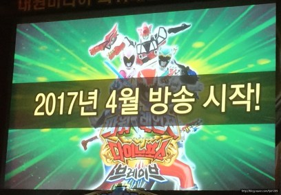 power-rangers-dino-force-brave-premiere-details
