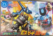 Uchu Sentai Kyuranger April Scan Koguma Sky Blue 3