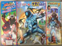 Uchu Sentai Kyuranger April Scan Koguma Sky Blue 4