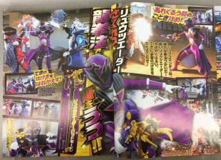 Uchu Sentai Kyuranger April Scan Ryu Commander 4
