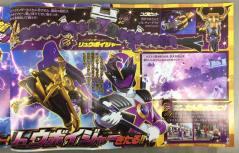 Uchu Sentai Kyuranger April Scan Ryu Voyager 2