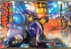 Uchu Sentai Kyuranger April Scan Ryuteioh