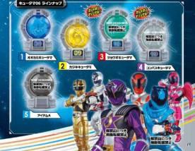 Uchu Sentai Kyuranger Koguma Sky Blue Kyutama Scan
